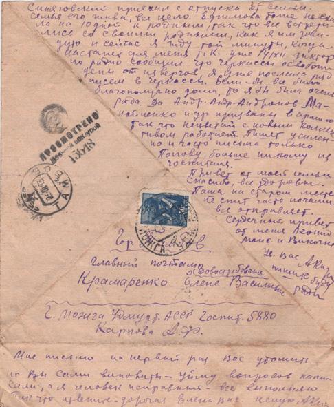 Как сделать письмо с фронта своими руками